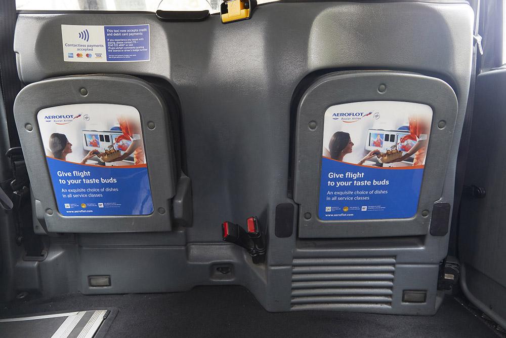2017 Ubiquitous campaign for Aeroflot - More Than 300 Destinations, More Than 60 Countries
