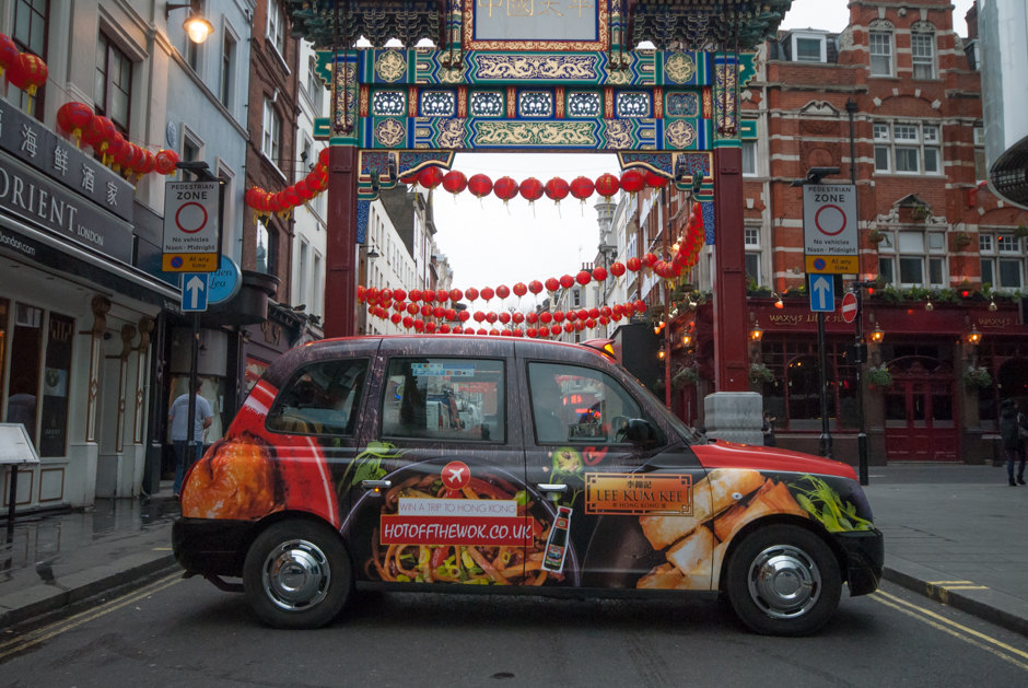 2017 Ubiquitous campaign for Lee Kum Kee - Hot Off The Wok